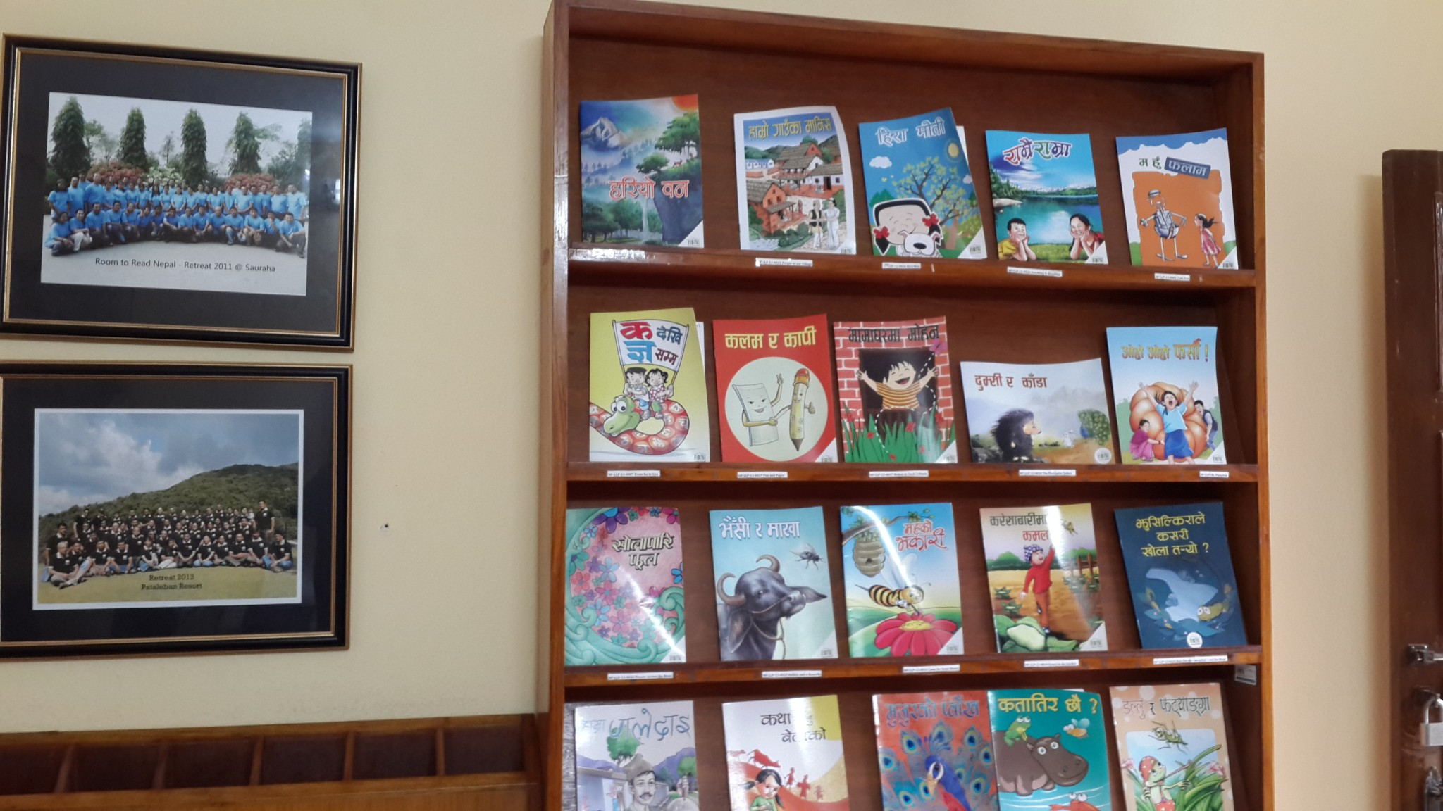 Some of the local language books published by Room to Read Kathmandu