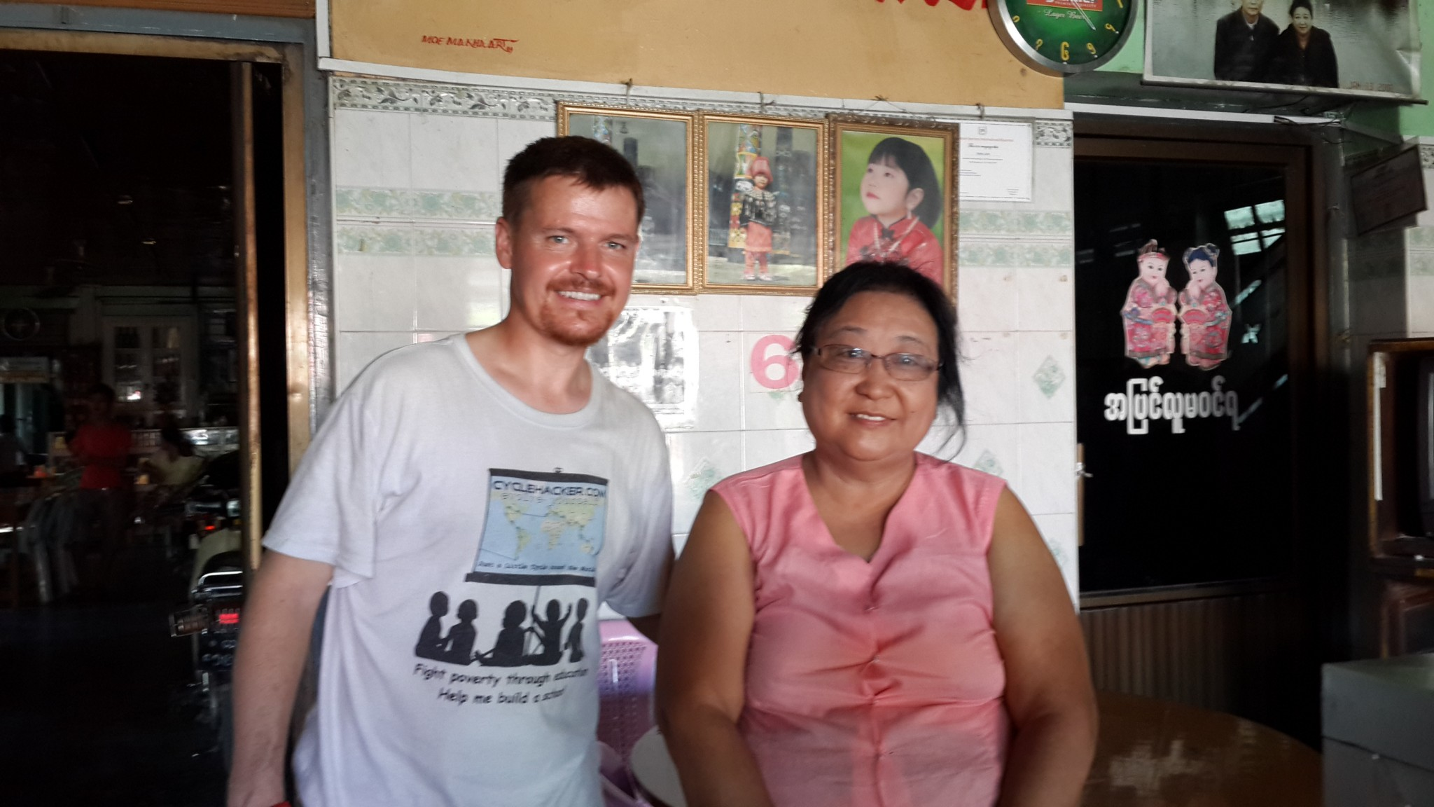 This lady helped me learn some Burmese words at her restaurant in Kalemyo.